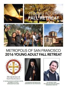 2016YouthFallRetreatA